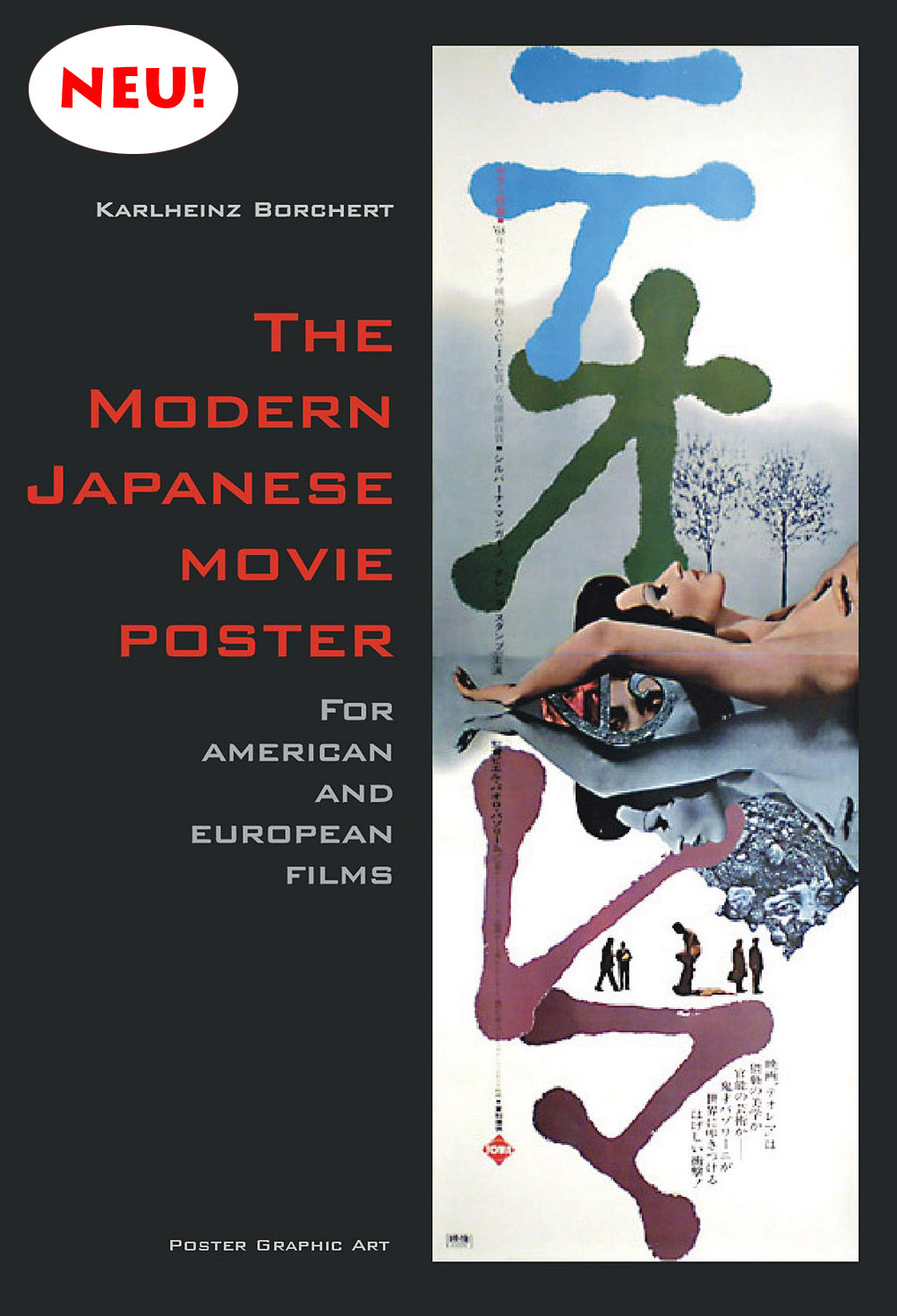 The Modern Japanese Movie Poster